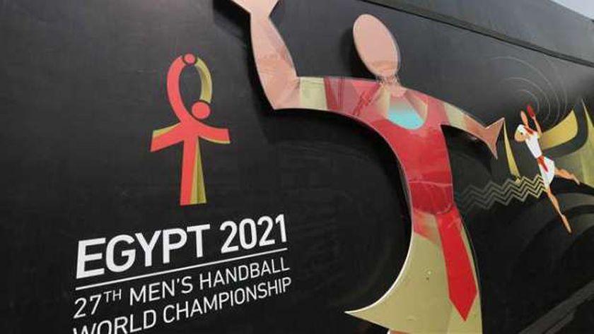 مباريات كأس العالم لكرة اليد للرجال