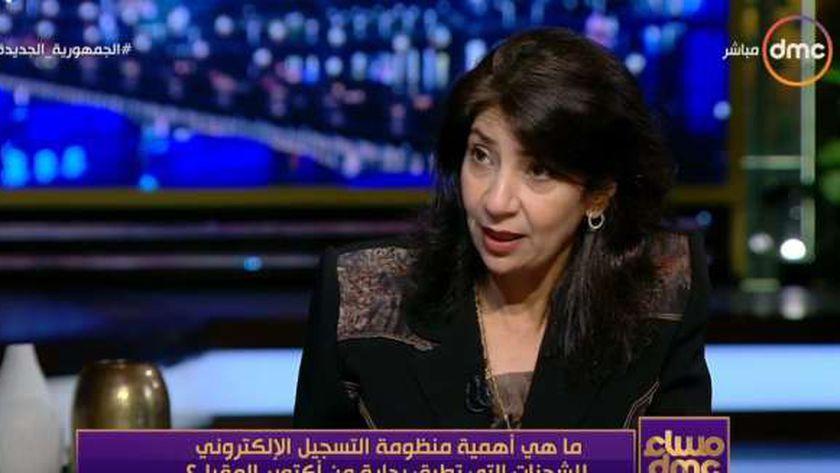 منى ناصر