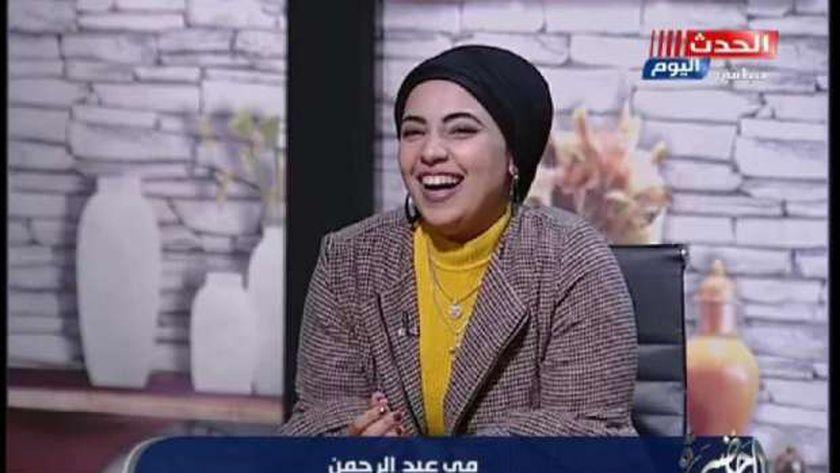 مي عبدالرحمن