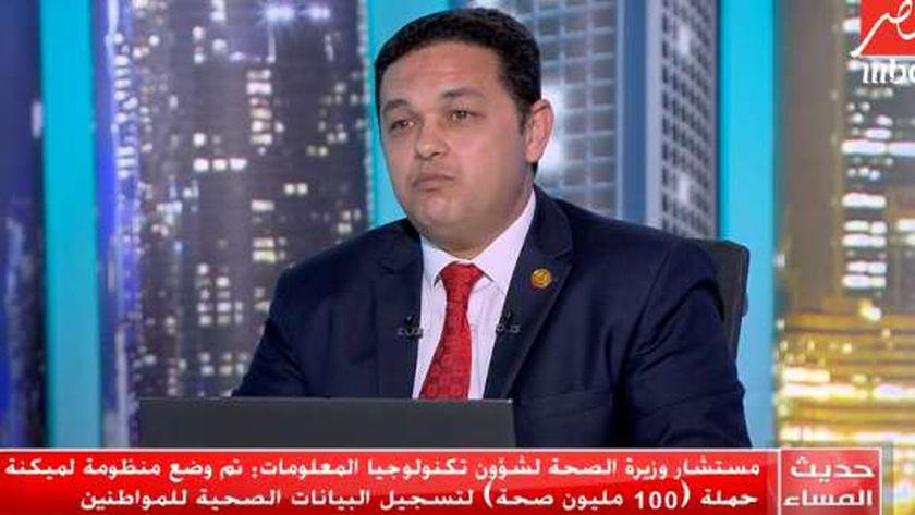المهندس أيسم صلاح مستشار وزارة الصحة لشئون تكنولوجيا المعلومات