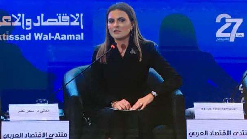 سحر نصر: للمصارف العربية دور هام في تحقيق التنمية الاقتصادية