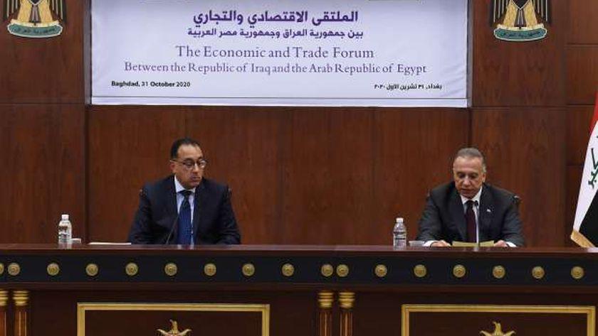 الملتقى الاقتصادي والتجاري بين مصر والعراق
