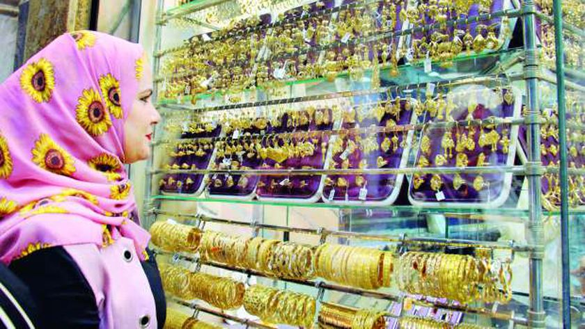 انهيار أسعار الذهب