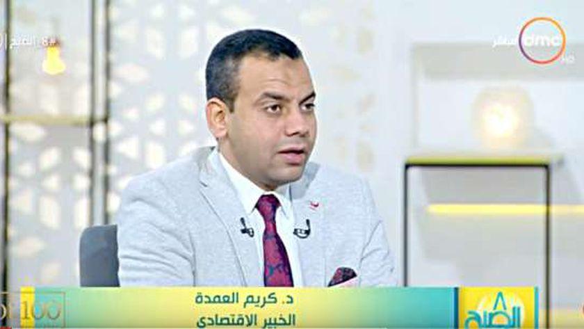 الدكتور كريم العمدة، أستاذ الاقتصاد السياسي