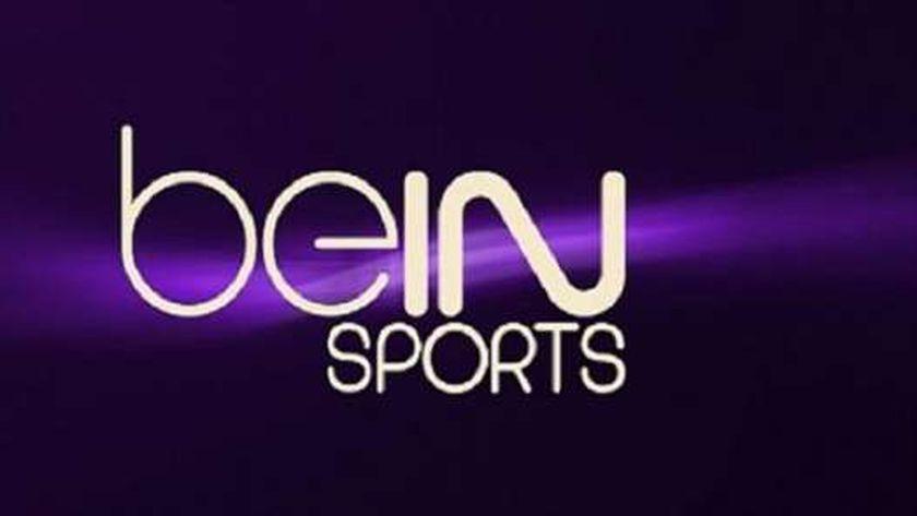 شبكة قنوات bein sport