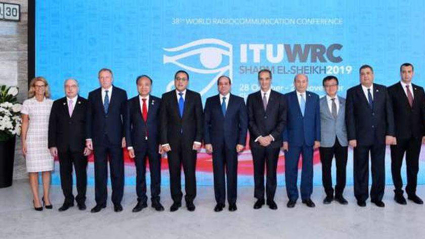 مؤتمر الاتحاد الدولى للاتصالات .. صورة ارشيفية