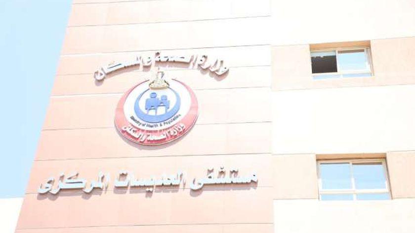 صورة «التأمين الصحي الشامل»: سنطلق الخدمة رسميا في الأقصر 1 يوليو المقبل – مصر