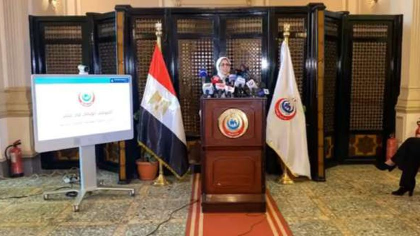 الدكتورة هالة زايدة وزيرة الصحة والسكان