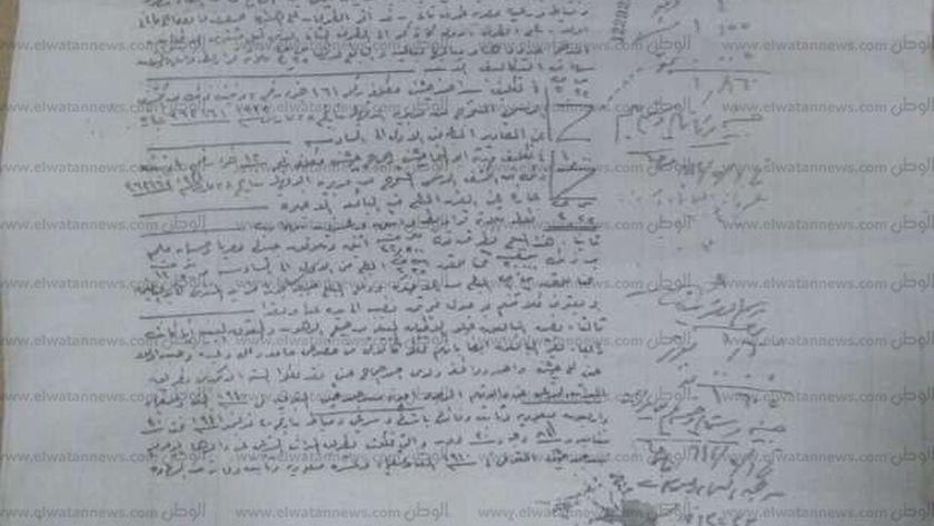 وائل : الأوقاف تطاردنا في أراضينا وتطالبني بدفع إيجار لملكي ومصدر محصلش وتم ا