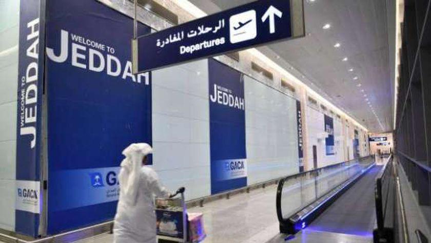 مطار جدة الدولي