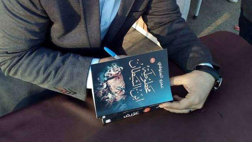 الكاتب عمرو المنوفي