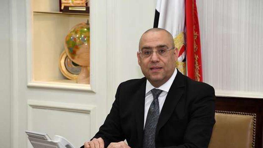 وزير الإسكان يتابع تنفيذ مشروع عمارات السلام لسكان المناطق غير الآمنة