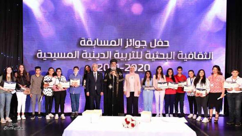 جانب من حفل توزيع جوائز مسابقة التربية الدينية المسيحية