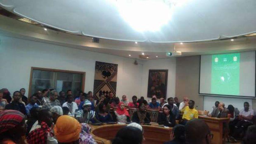 ندوة مركز الدراسات الأفريقية