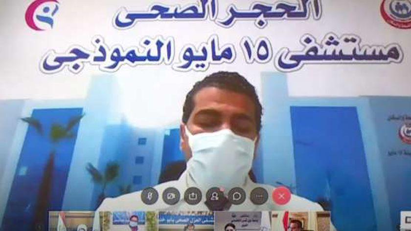 مدير الحجر الصحي بمستشفى 15 مايو