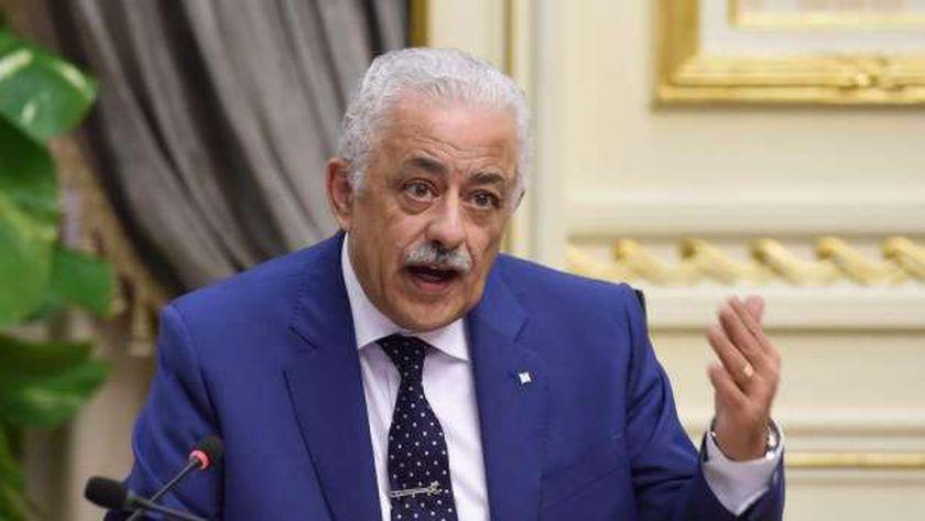 الدكتور طارق شوقي.. وزير التربية والتعليم
