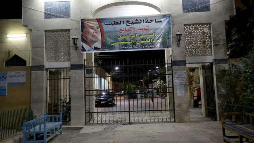 ساحة الشيخ الطيب