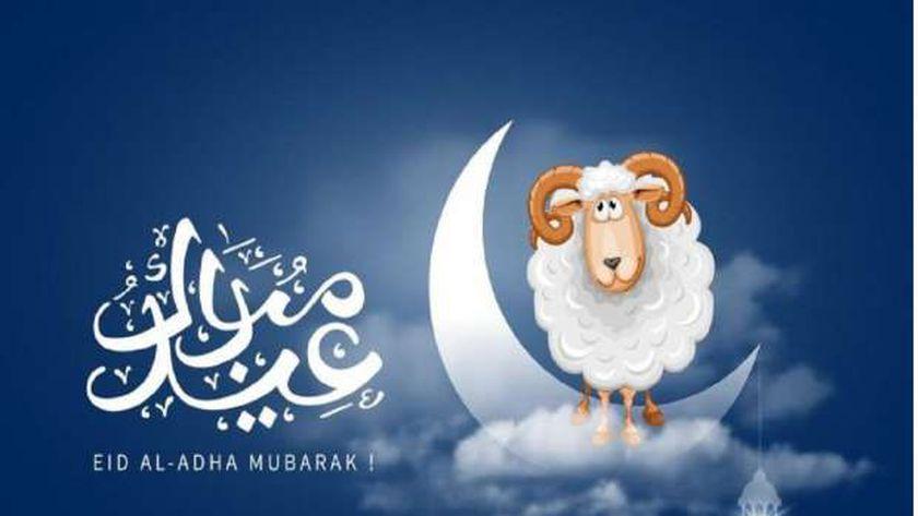 موعد صلاة عيد الأضحى 2021 في الجزائر