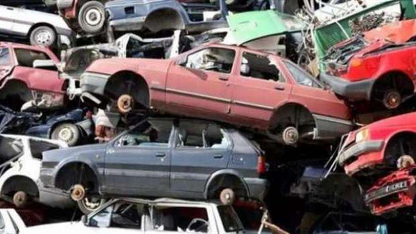مبادرة إحلال السيارات 2021