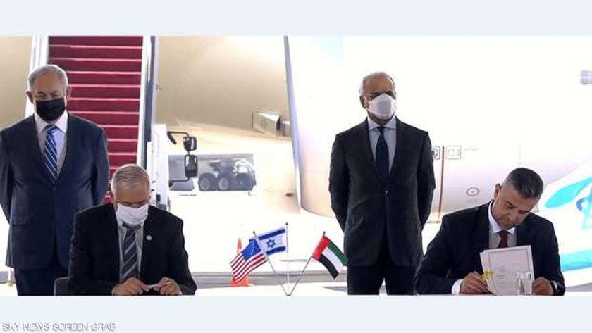 توقيع الاتفاقيات بين أبوظبي وتل أبيب