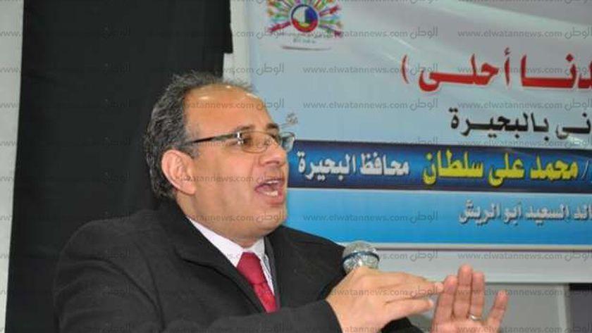 الدكتور محمد سلطان محافظ البحيرة