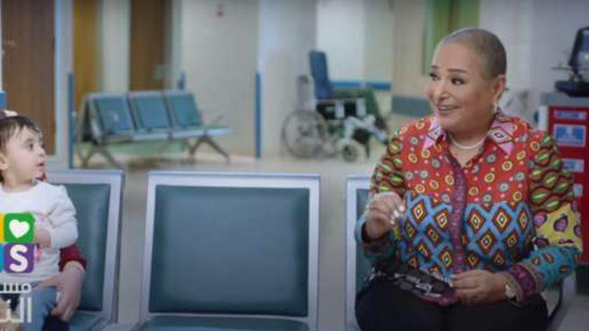 انيسة حسونة خلال اعلان مستشفى الناس للأطفال