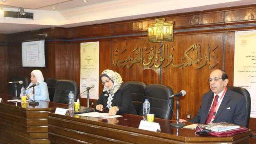 افتتاح مؤتمر تراث مدينة القاهرة فى دار الكتب