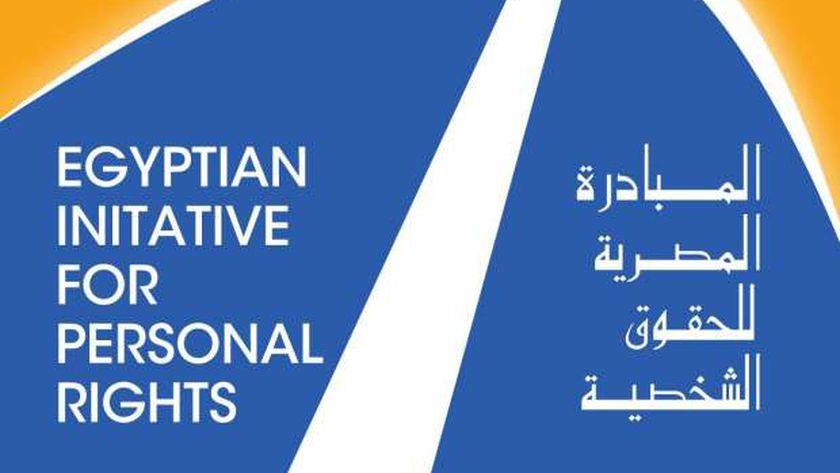 شعار المبادرة المصرية