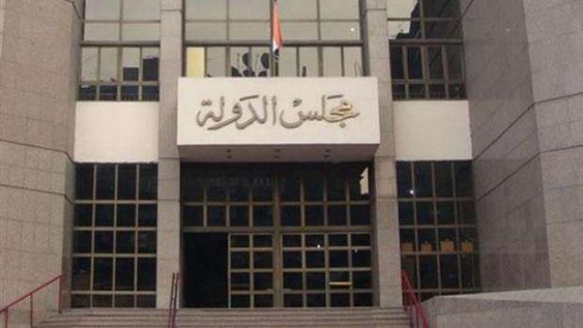 القضاء الإداري يؤيد قرار خفض 36% من قيمة كروت الشحن