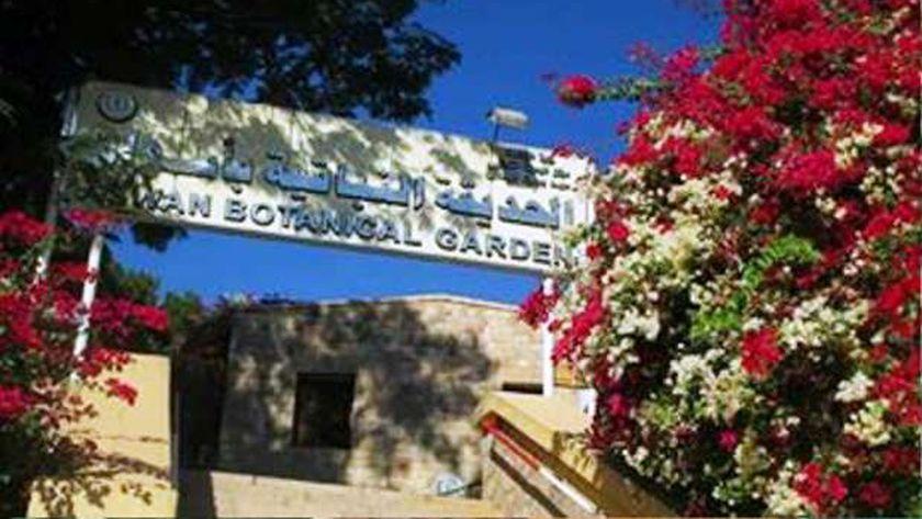 «جزيرة النباتات» قبلة أهالي أسوان في عيد الأضحى: التذكرة بـ10 جنيهات