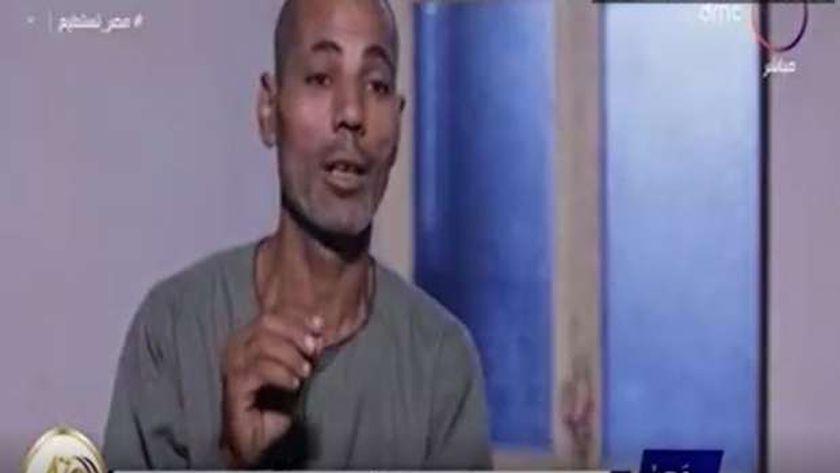 عم محمد شقراني