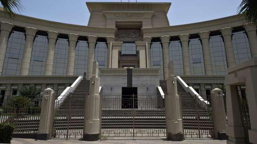 """المحكمة الدستورية العليا """" أرشيفية """""""