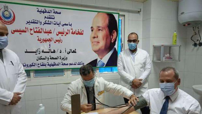 محاولة للسيطرة على كورونا من جانب وزارة الصحة