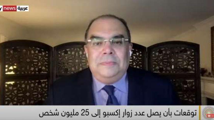 الدكتور محمود الدين، المدير التنفيذي لصندوق النقد الدولي