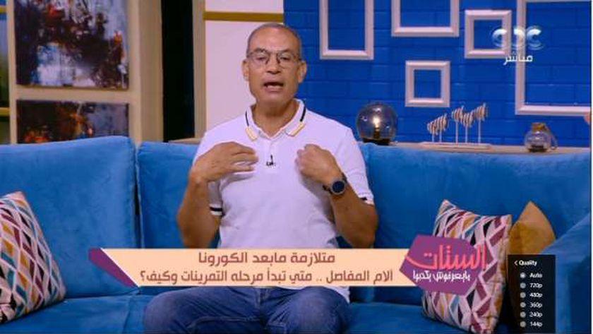 رضا عبد المنعم، مدرب لياقة بدنية،