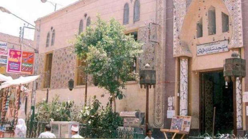 مسجد سادات قريش