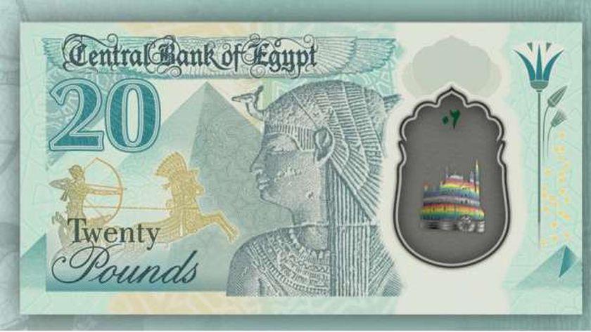 الوان قوس قزح تظهر على العملة الجديدة.. ومصادر لزيادة التأمين