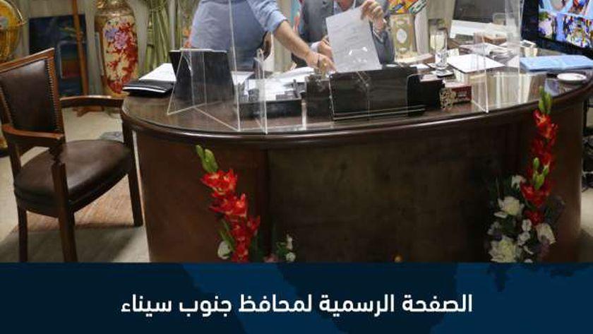 صورة محافظ جنوب سيناء يصدق على مقترح توزيع الإعانات الإدارية لهيئات الشباب – المحافظات