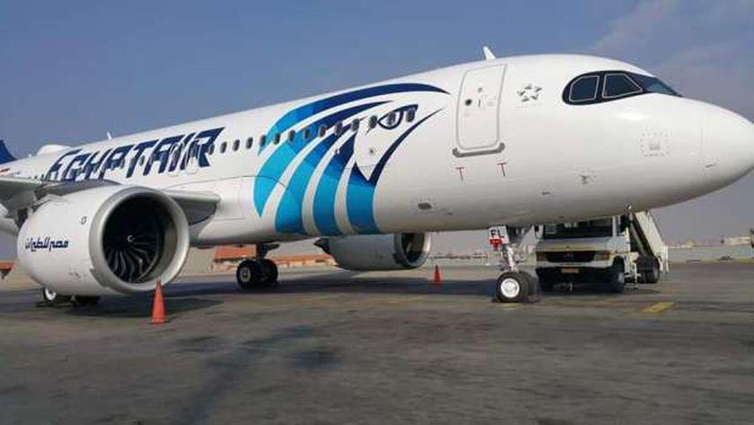 ضوابط وشروط سفر المصريين الراغبين في السفر للسعودية عبر البحرين