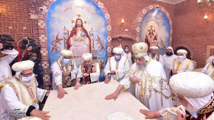 البابا خلال تدشين كنائس دير الأنبا موسى