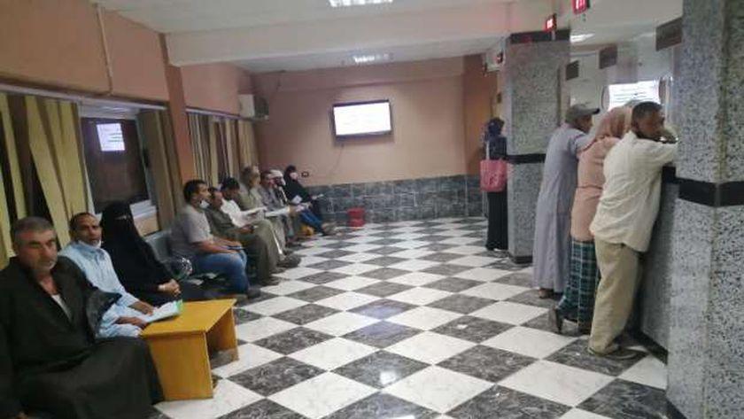 تقديم التصالح في كفر الشيخ