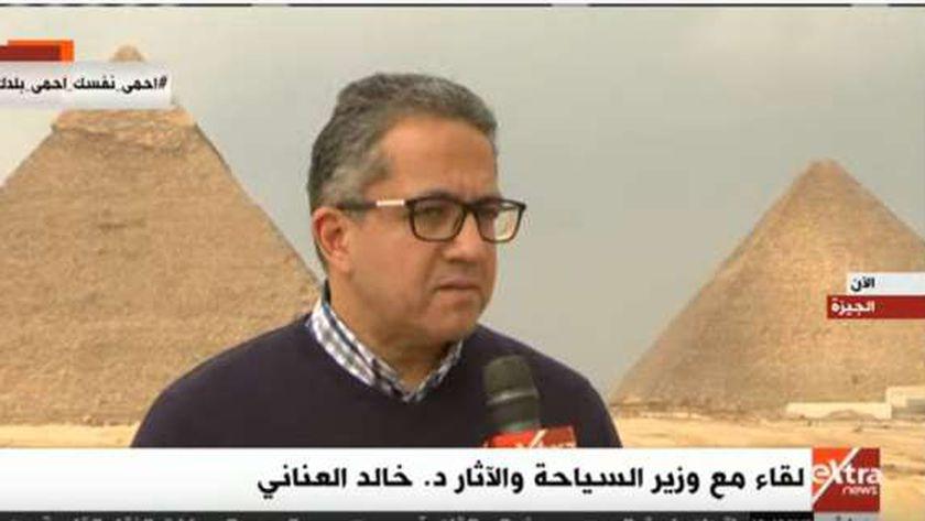 الدكتور خالد العناني، وزير السياحة والأثار