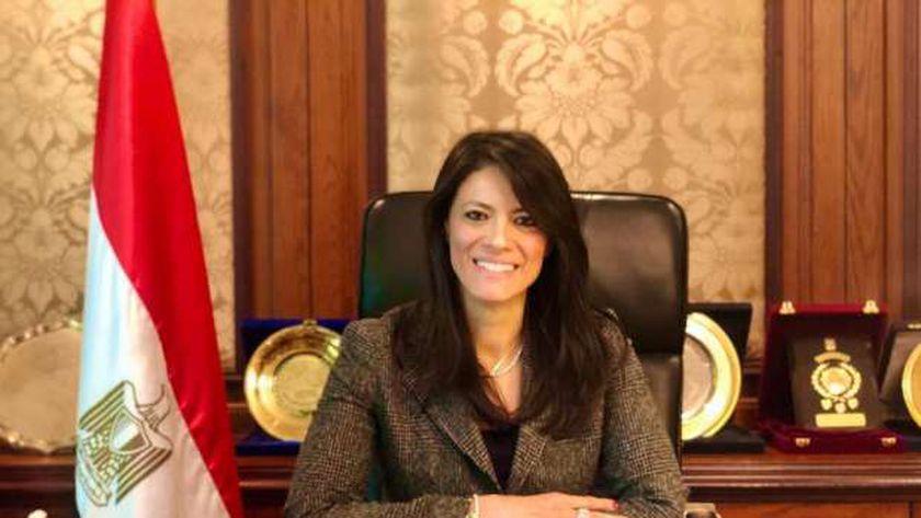 وزيرة التعاون الدولى