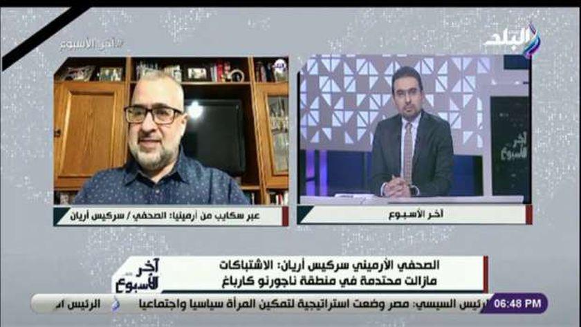 صحفي أرمني