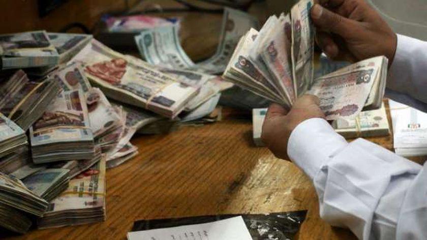 شهادات الاستثمار في بنك مصر