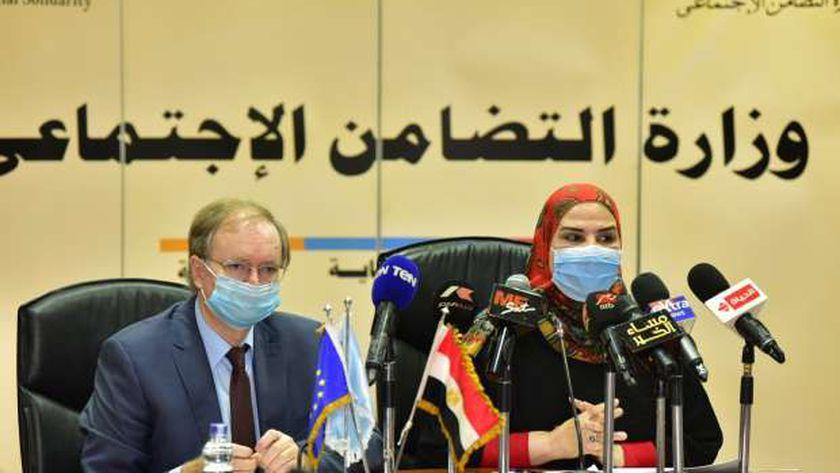 صورة «التضامن» تُحذر من محاولات نصب «باسمها» تحت غطاء «تحديث البيانات» – مصر
