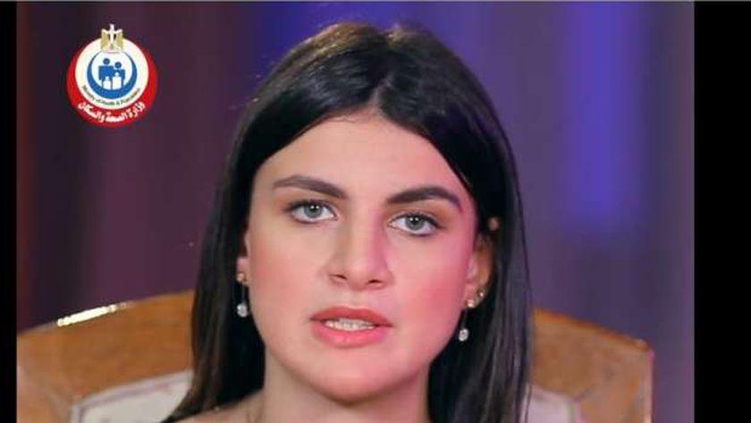 د. سارة طارق، عضو فريق مبادرة رئيس الجمهورية لدعم صحة المرأة
