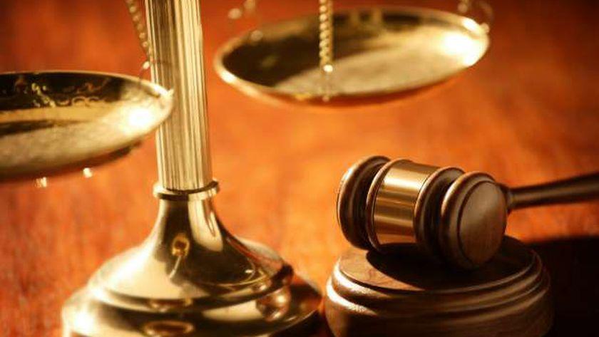 محكمة