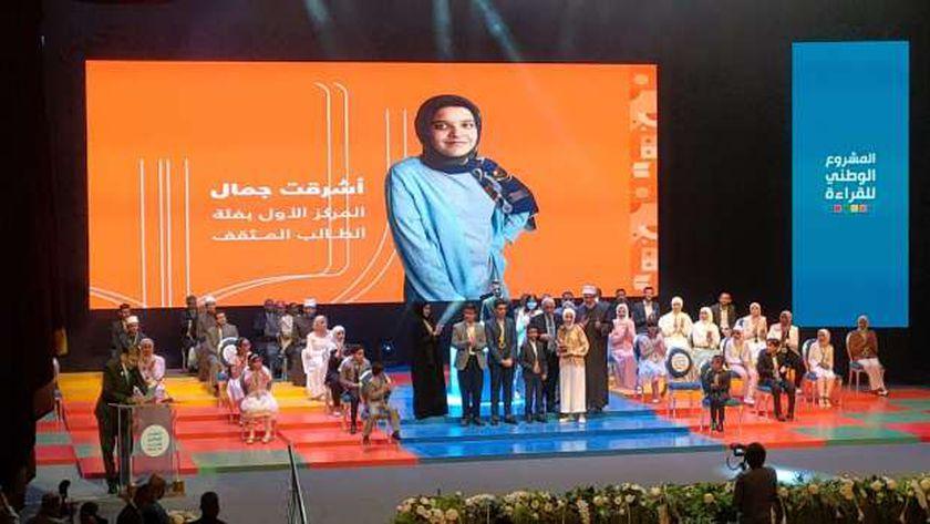 تعرف على الفائزين في المشروع الوطني للقراءة.. 3 حصدوا جائزة المليون 20 مليون جنيه قيمة جوائز المسابقة حصل عليها 20 قارئا