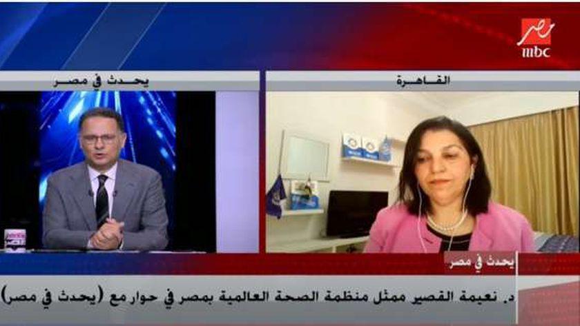 ممثل منظمة الصحة العالمية بمصر